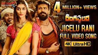 Jigelu Rani Full Video Song 4K | Rangasthalam Video Songs | Ram Charan | Pooja Hegde | Samantha