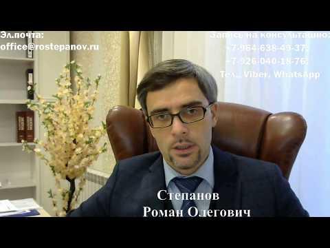 ГРАЖДАНСТВО РФ: что дает рождение на территории России?