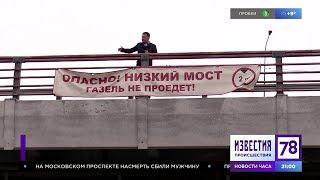 """Смотреть онлайн Мост, в который всегда врезаются """"Газельки"""""""