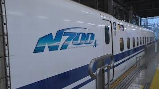 車窓東海道・山陽新幹線のぞみ10号N700A改造博多~東京2014.12.30.