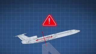 Новая версия падения Ту 154 в Черное море