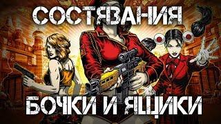 Red Alert 3: Uprising  Состязания  #4 (Кладбище спутников - Бочки и ящики!)