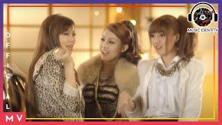 Bye Bye Boy  - G-TWENTY feat. Ko Heejong [Official MV] + HD + Sub.