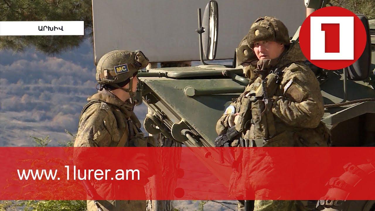 Ոսկեպարում ռուս սահմանապահների տեղակայումն ադրբեջանական հնարավոր սադրանքի կանխման միջոց է. Սաֆարյան