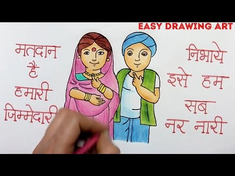 how to draw vote for better india poster || voting awareness drawing