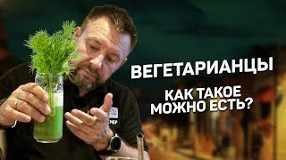 "Кафе ""Укроп"" #32 SPASIBODA Санкт-Петербург"