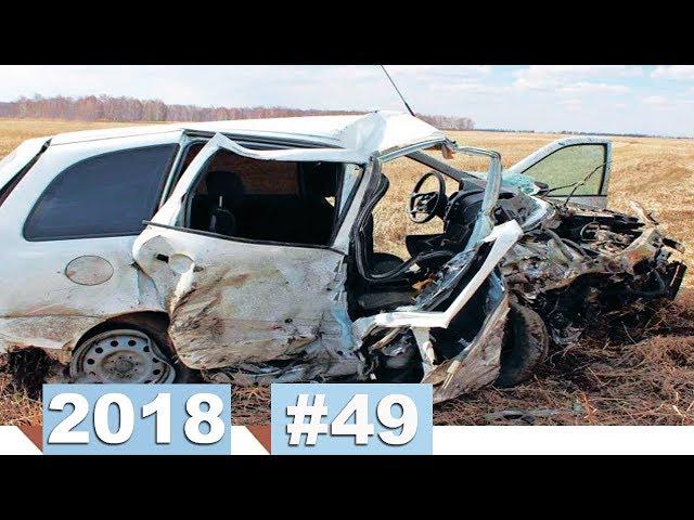 Новые записи с видеорегистратора ДТП и Аварий #49 Апрель 19.04.2018