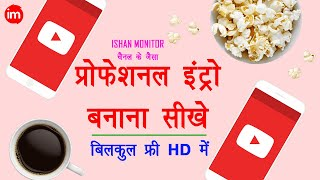 How to Make a Professional Intro for Free Like Ishan Monitor without Technical Knowledge [Hindi] - Download this Video in MP3, M4A, WEBM, MP4, 3GP