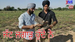 kheta nu pani indian Punjabi farming with kala | hasveer jaanmahal