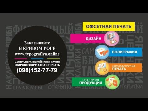 Бинарные опционы список брокеры