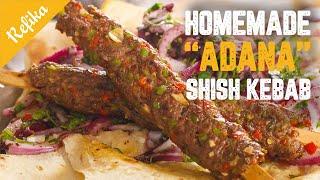 The Legend of Turkish Cuisine, Kebab | Very Easy, Homemade Shish Kebab Recipe