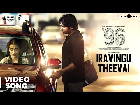 Download 96 Songs | Iravingu Theevai Video Song | Vijay Sethupathi, Trisha | Govind Vasantha | C. Prem Kumar HD Mp4 3GP Video and MP3
