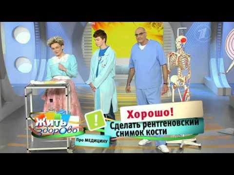 Саркома Юинга -- злокачественная опухоль кости