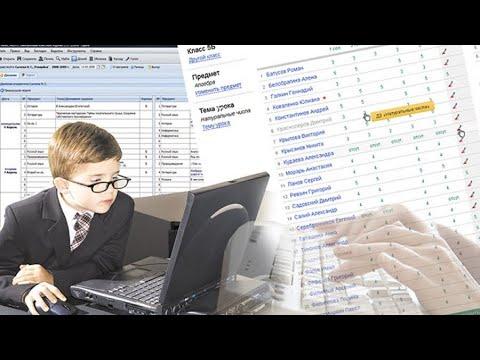 Кто стоит за электронными дневниками наших детей? Выписки ЕГРЮЛ с коментариями. 29.10.19.