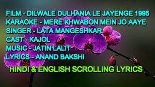 Mere Khwabon Mein Jo Aaye Karaoke With Lyrics Scrolling