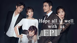 【ENG SUB】Hope All Is Well With Us EP1 —— Starring : YangShuo LiuTao 我们都要好好的【MGTV English】