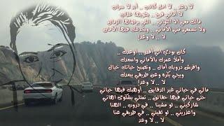 تحميل اغاني طلال مداح / رائعة لا وعد لا امل كاذب أبد تسجيل مميز MP3