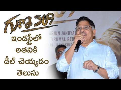 Allu Aravind At Guna 369 Theatrical Trailer Launch