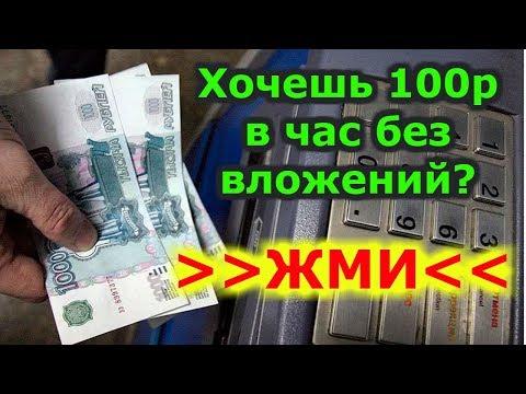 Как в жизни зарабатывать большие деньги