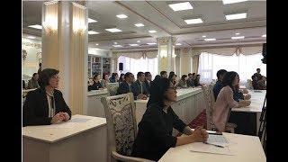 Почти 2 млн казахстанцев впервые писали диктант на латинице (14.11.18)