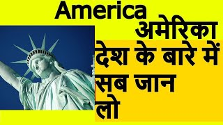 AMERICA FACTS IN HINDI Top 10 facts about america american girls in hindi by facts365