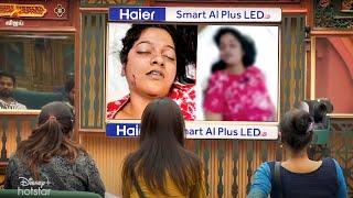Bigg Boss Tamil 4   10th December 2020 – Promo 1   VJ Chithra news in BIGG BOSS