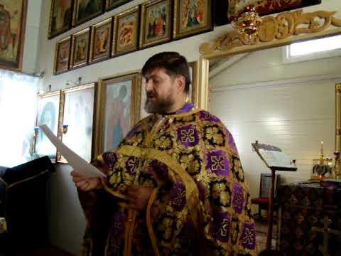 Справка из храма для крестной