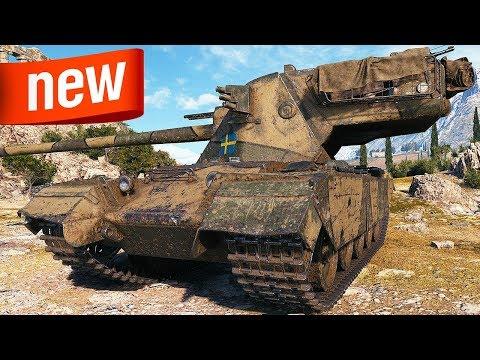 EMIL 1951 - NEW SWEDISH HEAVY TANK - World of Tanks Gameplay