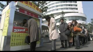「特命係長 只野仁 最後の劇場版」の動画