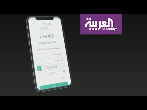 العرب اليوم - شاهد: مبتعثون يواجهون وزارة التعليم السعودية بمشاكل