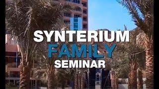 08-13.11.18 Блокчей конференция в ОАЭ:) Синтериум Synterium:) Семейный отдых в ДУБАЙ:)