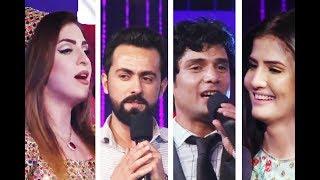 Eid Concert Ep3 Zabi , Sara and Godar Zazai کنسرت عیدی با ذبیح استالفی ، سارا سحر، گودر زازی