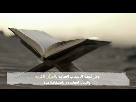 كيف تصلح قلبك ؟؟ وصية غالية من الشيخ ابن باز رحمه الله .