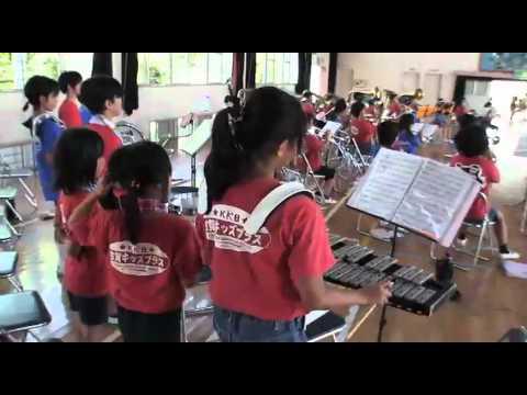 Nanakuma Elementary School