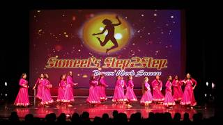 STEPOUT 2018 | Ghani Bawri | London Thumakada | SumeetsStep2Step