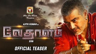 Vedalam - Official Teaser