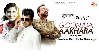 Goonjda Akhrha | Jukebox | Goyal Music