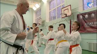 В Великом Новгороде прошла серия мастер-классов знаменитого мастера каратэ Эрни Молинью