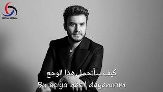 أغنية تركية رائعة - مصطفى جيجلي & جانار ميلكزادا - لقد أصبتُ بـ جرح ما (مترجمة للعربية)