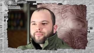 Митинги и застой промышленности: чем живет оккупированный Донбасс - Антизомби, 9.12.2016