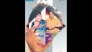 صالح بوخشيم ماهي ليا ياسين حجازي تحميل MP3