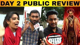 'PUBG Madhiri Iruku' Petta Day 2 Public Review | Petta Hit 👍  Or Flop 👎| Rajinikanth