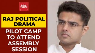 Gajendra Singh Says Sachin Pilot Camp Legislators Will Attend Assembly Session On Aug 14 - Download this Video in MP3, M4A, WEBM, MP4, 3GP