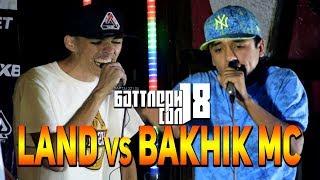 БАТТЛЕРИ СОЛ 2018, Land vs. Bakhik MC (RAP.TJ)