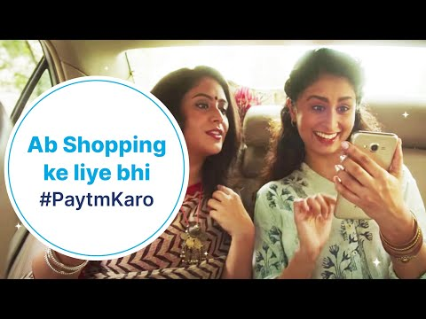 The All-New Paytm Mall