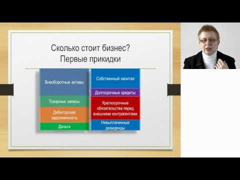 Оценка дефицита активов предприятия. Обновлено 14.03.2017  /