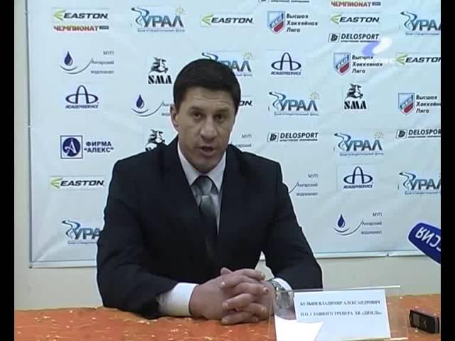 «Ермак» выиграл у пензенцев