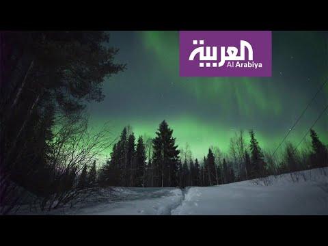 العرب اليوم - شاهد:  تفاصيل ظاهرة الشفق في فنلندا