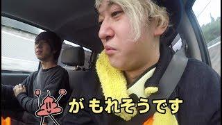 KEYTALK/5thAlbum「Rainbow」特典DVDトレイラー