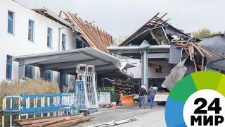 Шторм «Фабиэн» оставил без света более 60 тысяч семей в Чехии - МИР 24